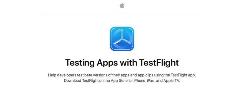 تست فلایت - TestFlight